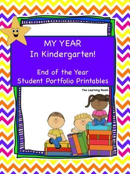 EDITABLE End of Year Kindergarten Student Portfolio Printables!