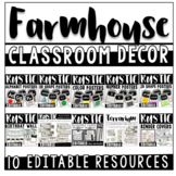 EDITABLE FARMHOUSE/SHIPLAP CLASSROOM DECOR BUNDLE