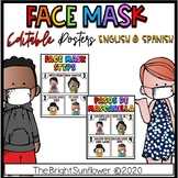 EDITABLE Face Mask Steps Posters - English & Spanish