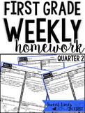 First Grade Homework EDITABLE {Quarter 2}