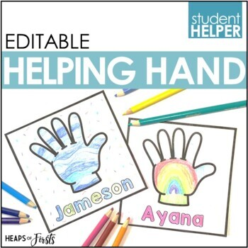 EDITABLE Helping Hands - Student Helper