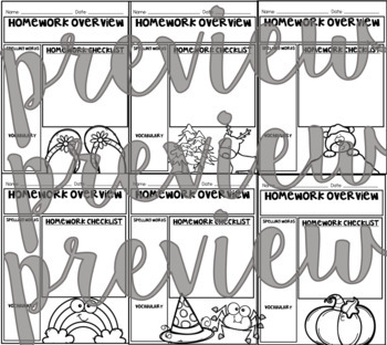 EDITABLE Homework Covers (Ideal for Weekly Homework Packets!)