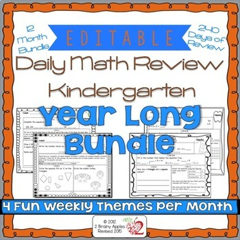 Math Morning Work Kindergarten Bundle Editable