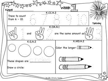Math Morning Work Kindergarten July Editable