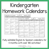 Editable Kindergarten Monthly Homework Calendars in English and Spanish
