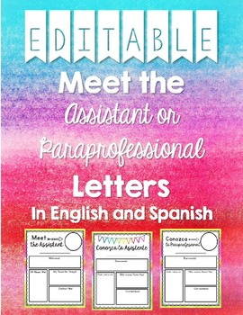 EDITABLE Meet the Assistant or Paraprofessional in English AND Spanish