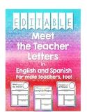 EDITABLE Meet the Teacher in English AND Spanish