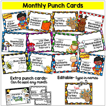 EDITABLE Monthly Punch Cards