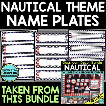 EDITABLE NAMEPLATES for NAUTICAL THEME by CLUTTER FREE CLASSROOM