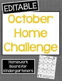 EDITABLE October Home Challenge for Kindergarten
