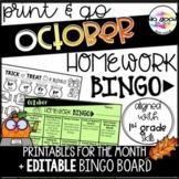 EDITABLE October Homework Bingo - 1st Grade Print and Go Homework!