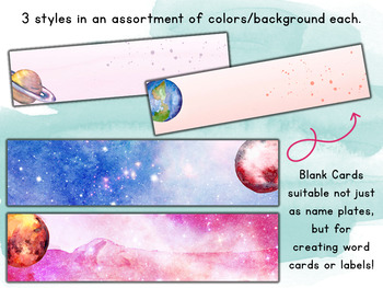 Space Theme Name Plates { Watercolor } - Editable