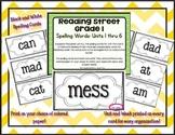 EDITABLE Reading Street Spelling Words Unit 1 thru Unit 6- 1st Grade