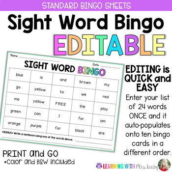 EDITABLE SIGHT WORD BINGO - STANDARD SHEETS FOR ANY TIME OF YEAR
