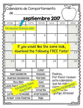 EDITABLE SPANISH Behavior Calendars 2017-2018 *FREE ANNUAL UPDATES*