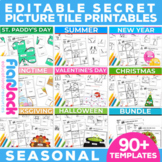 EDITABLE Secret Picture Tile Printables GROWING BUNDLE