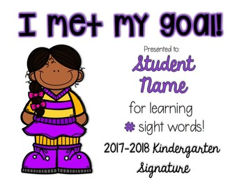 EDITABLE Sight Word Certificates