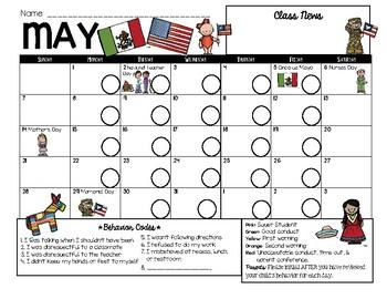 EDITABLE Spanish & English Behavior Calendar {May 2017}