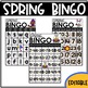 EDITABLE Spring Bingo Cards | Perfect for Math, Sight Words, Spelling and More!