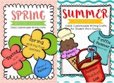 EDITABLE Spring & Summer Writing Crafts BUNDLE (Save 20%!)