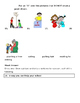 EDITABLE VA SOL ALIGNED Citizenship Test Assessment 2nd grade