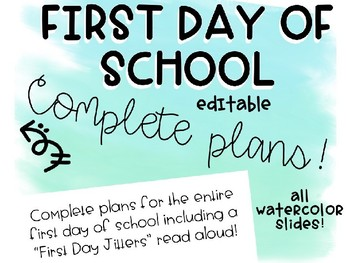 EDITABLE Watercolor COMPLETE First Day Plans and Intro ppt for grade 1-5