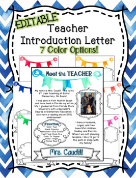 EDITABLE Watercolor Teacher Introduction Letter