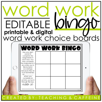 editable word work bingo card template by teaching and caffeine tpt
