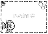 EDITABLE ~ first name TRACE sheets for K PP Prep BALL & STICK font 10 designs