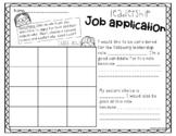 EDITABLE ll   Leadership Job Application and You've Been Hired Award