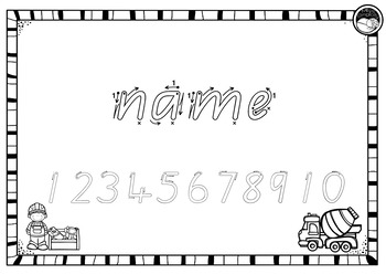 tracing name template