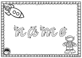 EDITABLE name TRACING TEMPLATE BUNDLE in Vic Mod Cursive - 5 sets