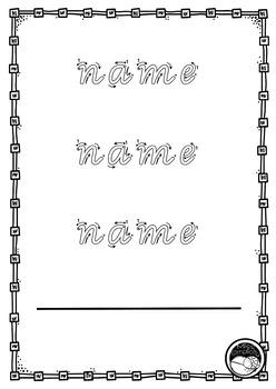 EDITABLE name TRACING TEMPLATE BUNDLE in Vic Mod Cursive - 5 sets