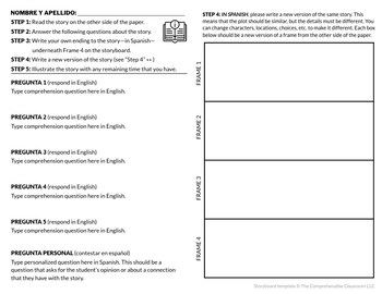 EDITABLE sub plan template for Spanish classes