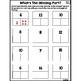 EDM 4 (Everyday Math) Math Games - 1st Grade BUNDLE