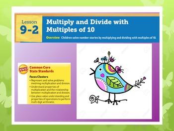 EDM4 (Everyday Math 4) Grade 3 Lesson 9.2 Smart Notebook Presentation