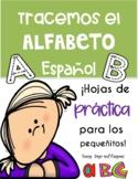 EDUCACION A DISTANCIA TRACEMOS EL ALFABETO EN ESPAÑOL THE
