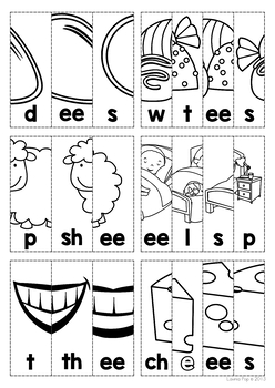 ee vowel digraph games activities worksheets by lavinia pop tpt. Black Bedroom Furniture Sets. Home Design Ideas