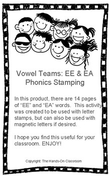 Vowel Teams Stamping: EE and EA Words