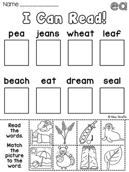 ee ea worksheets activiti by miss giraffe teachers pay teachers. Black Bedroom Furniture Sets. Home Design Ideas