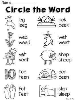 EE EA Worksheets & Activities {NO PREP!} by Miss Giraffe | TpT