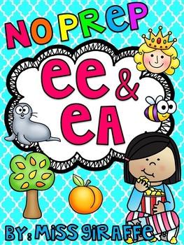 EE EA Worksheets & Activities {NO PREP!} (Vowel Teams Worksheets)