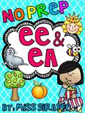 EE EA Worksheets & Activities {NO PREP!} Long E Vowel Teams Worksheets (Pairs)