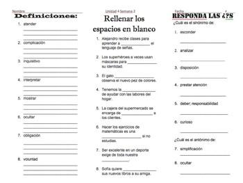 Maravillas ~ Unidad 4 Semanas 1- 5 ~ Grade 5 Vocabualry