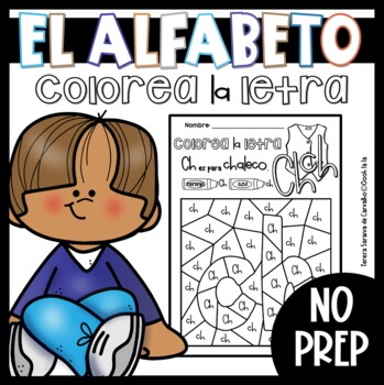 EL ALFABETO - COLOREA LA LETRA (spanish alphabet)