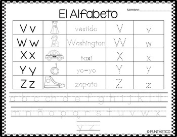 EL ALFABETO WORKSHEETS