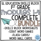EL Education - 1st Grade Skills Block & Sight Words Games