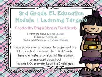 EL Education 3rd Grade Learning Targets GROWING BUNDLE