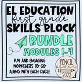 EL Education (Expeditionary Learning) 1st Grade Modules 1-