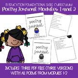 EL Education Kindergarten Foundational Skills Block Poetry Journal